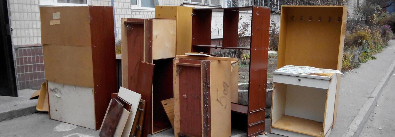 Вывоз мебели в Москве